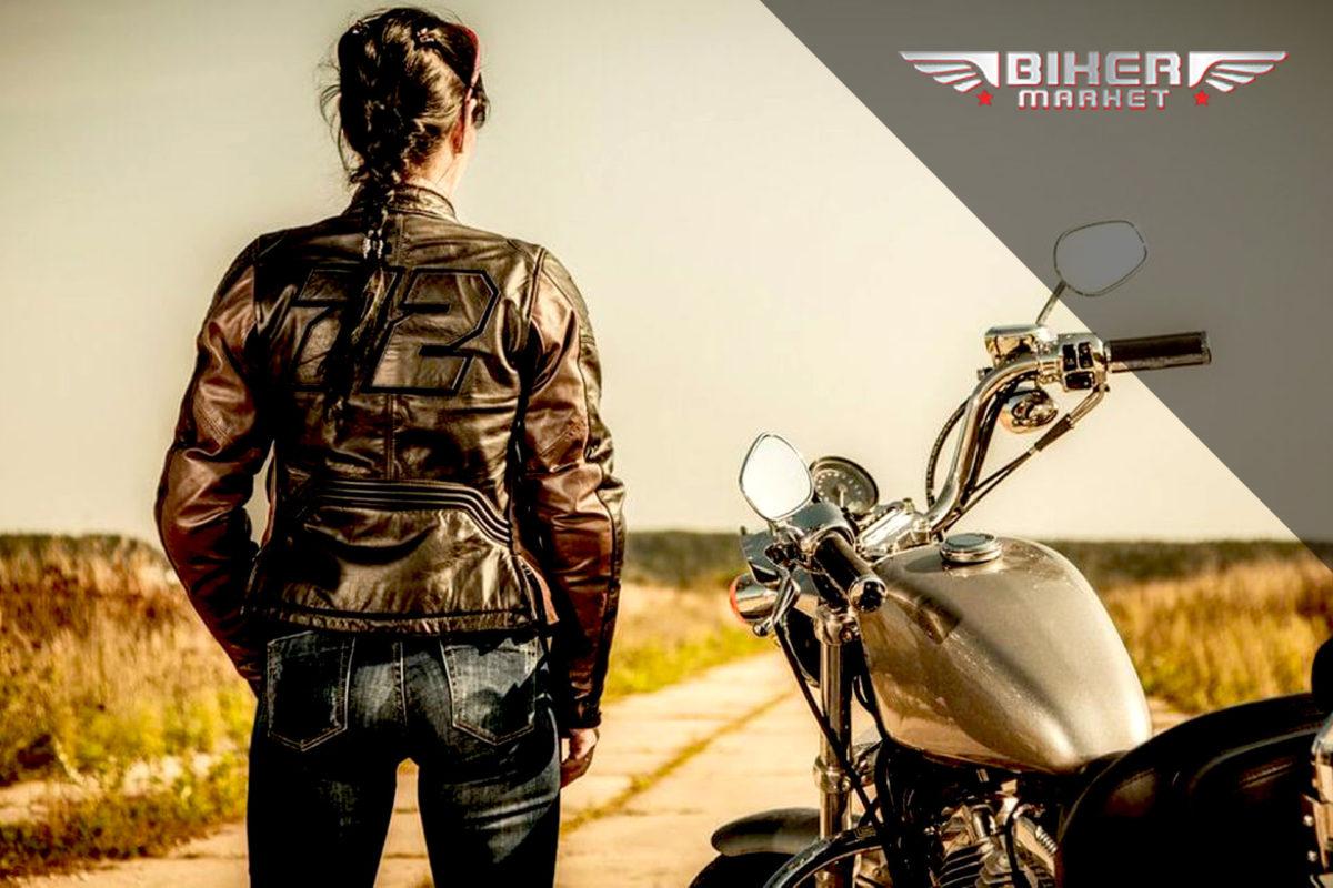 Ubranie motocyklowe